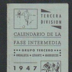 Coleccionismo deportivo: CALENDARIO DE FUTBOL.FASE INTERMEDIA.GRUPO 3º.ANDALUCIA-LEVANTE-MARRUECOS.1947. Lote 57825621