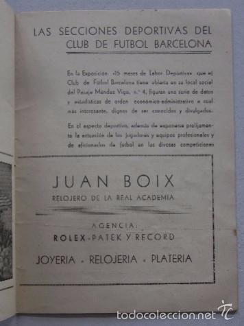 Coleccionismo deportivo: CALENDARIO CAMPEONATO NACIONAL DE LIGA 1941-1942 - Foto 6 - 58021761