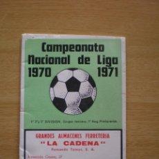 Coleccionismo deportivo: CALENDARIO DEPORTIVO DE FUTBOL TEMPORADA 1970 1971. Lote 59468175