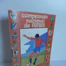 Coleccionismo deportivo: CALENDARIO CAMPEONATO NACIONAL DE FUTBOL TEMPORADA 1977 - 78 PUBLICIDAD PEGAMENTO IMEDIO. 1ª Y 2ª DI. Lote 60799271