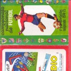 Coleccionismo deportivo: CALENDARIO FUTBOL 1974.75 TRIPTICO PEGAMENTO IMEDIO. Lote 60962607