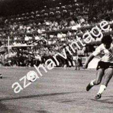 Coleccionismo deportivo: ALICANTE,1982, MUNDIAL DE FUTBOL, PARTIDO ARGENTINA-HUNGRIA, MARADONA,240X180MM. Lote 61072871