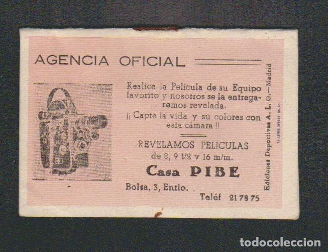 Coleccionismo deportivo: Calendario de liga.Años 50.Publicidad de Casa Pibe ( fotografia ).Madrid. - Foto 3 - 61887544