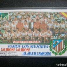Coleccionismo deportivo: CALENDARIO ATLETICO DE MADRID 1994 FUTBOL PLASTIFICADO. Lote 132075114