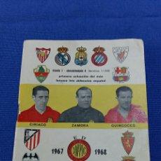 Coleccionismo deportivo: CALENDARIO FUTBOL TEMPORADA 1967 1968. DINAMICO. CONTIENE DATOS DE EQUIPOS TEMPORADA ANTERIOR. Lote 65824830