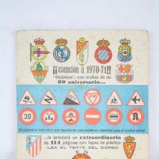 Coleccionismo deportivo: ANTIGUO CALENDARIO DINÁMICO DE FÚTBOL - AÑO 1969-1970 - IMÁGENES DE LOS JUGADORES. Lote 67830781