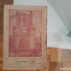 Collectionnisme sportif: CAMPEONATO DE LIGA 1951 1952 1,2 Y 3 DIVISIÓN. Lote 73125087