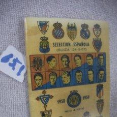 Coleccionismo deportivo: CALENDARIO DE FUTBOL - DINAMICO - 1958-1959. Lote 76788955