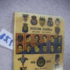 Coleccionismo deportivo: CALENDARIO DE FUTBOL - DINAMICO - 1958-1959. Lote 76789031