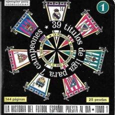 Coleccionismo deportivo: CALENDARIO DINAMICO DE LA LIGA 1971/1972. Lote 82809024