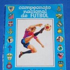 Coleccionismo deportivo: CALENDARIO CAMPEONATO NACIONAL DE FUTBOL 1976-1977. Lote 82937920