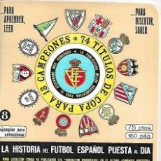 Coleccionismo deportivo: CALENDARIO DINAMICO DE LA LIGA 1978/1979. Lote 83357160