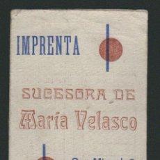 Coleccionismo deportivo: CÁDIZ.CALENDARIO DE FUTBOL.CORRESPONDIENTE A LA COPA DE LA FEDERACIÓN ESPAÑOLA.TEMPORADA 1946.. Lote 83851460