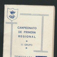 Coleccionismo deportivo: BALÓN DE CÁDIZ.CALENDARIO DE FUTBOL.CAMPEONATO DE PRIMERA REGIONAL.II GRUPO.TEMPORADA 1958-1959.. Lote 83852716