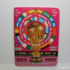 Coleccionismo deportivo: CALENDARIO DINAMICO DE FUTBOL MUNDIAL ESPAÑA 1982 - 1983 1984 Nº 13. Lote 86220484