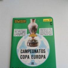 Coleccionismo deportivo: CALENDARIO FUTBOL DINAMICO APENDICE 16C - CAMPEONATOS COPA EUROPA DE CAMPEONES LIGA AÑOS 1980 A 1987. Lote 86880636