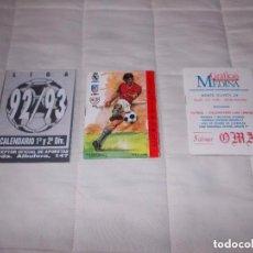 Coleccionismo deportivo: CALENDARIOS DE FUTBOL PRIMERA Y SEGUNDA DIVISION LOTE DE TRES NUEVOS . Lote 87414272