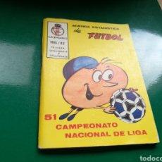 Coleccionismo deportivo: CALENDARIO ESTADÍSTICO DE FÚTBOL DE LA LIGA ESPAÑOLA 1981-82. Lote 94132855