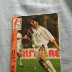 Coleccionismo deportivo: CALENDARIO LIGA 93-94 FINISTERRE SEGUROS. Lote 94486886