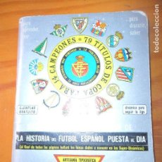 Coleccionismo deportivo: ALMANAQUE CALENDARIO LIGA 1981 -1982 - SUPER DINAMICO . Lote 98932951