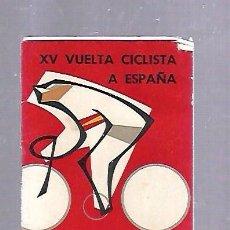 Coleccionismo deportivo: GUIA. XV VUELTA CICLISTA A ESPAÑA. 1960. VER. Lote 99017183
