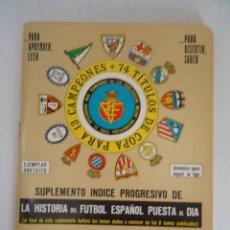 Coleccionismo deportivo: CALENDARIO DINAMICO AÑO 1978-1979. ( 1 ). Lote 103462883