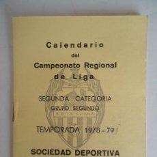 Coleccionismo deportivo: CALENDARIO DEL CAMPEONATO REGIONAL DE LIGA SEGUNDA DIVISION GRUPO SEGUNDO- AÑO 1978-79. Lote 103464031