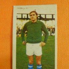 Coleccionismo deportivo: CROMO - FUTBOL - ARTOLA - REAL SOCIEDAD - EDICIONES ESTE LIGA 75-76 - 1975-1976 - NUNCA PEGADO. Lote 103773679
