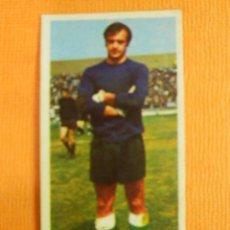 Coleccionismo deportivo: CROMO - FUTBOL - SANTAMARÍA - SANTANDER - EDICIONES ESTE LIGA 75-76 - 1975-1976 - NUNCA PEGADO. Lote 103773819