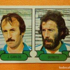 Coleccionismo deportivo: CROMO - FUTBOL - Nº 83 - RUIZ ROMERO, RUIRROMER CAMPEONATO NACIONAL 78-79 - 1978-1979 - NUNCA PEGADO. Lote 103774827
