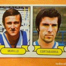 Coleccionismo deportivo: CROMO - FUTBOL - Nº 62 - RUIZ ROMERO, RUIRROMER CAMPEONATO NACIONAL 78-79 - 1978-1979 - NUNCA PEGADO. Lote 103775055