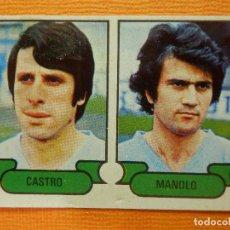 Coleccionismo deportivo: CROMO - FUTBOL - Nº 27 - RUIZ ROMERO, RUIRROMER CAMPEONATO NACIONAL 78-79 - 1978-1979 - NUNCA PEGADO. Lote 103775367