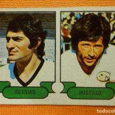 Coleccionismo deportivo: CROMO - FUTBOL - Nº 74 - RUIZ ROMERO, RUIRROMER CAMPEONATO NACIONAL 78-79 - 1978-1979 - NUNCA PEGADO. Lote 103775495