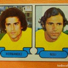 Coleccionismo deportivo: CROMO - FUTBOL - Nº 51 - RUIZ ROMERO, RUIRROMER CAMPEONATO NACIONAL 78-79 - 1978-1979 - NUNCA PEGADO. Lote 103775783