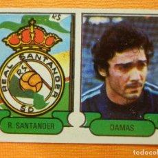 Coleccionismo deportivo: CROMO - FUTBOL - Nº 79 - DAMAS - RUIZ ROMERO, RUIRROMER C. NACIONAL 78-79 - 1978-1979 - NUNCA PEGADO. Lote 103776003