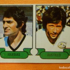 Coleccionismo deportivo: CROMO - FUTBOL - Nº 74 - DAMAS - RUIZ ROMERO, RUIRROMER C. NACIONAL 78-79 - 1978-1979 - NUNCA PEGADO. Lote 103776107