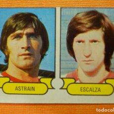 Coleccionismo deportivo: CROMO - FUTBOL - Nº 3 - RUIZ ROMERO, RUIRROMER CAMPEONATO NACIONAL 78-79 - 1978-1979 - NUNCA PEGADO. Lote 103776255