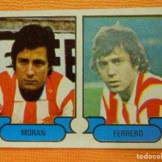 Coleccionismo deportivo: CROMO - FUTBOL - Nº 72 - RUIZ ROMERO, RUIRROMER CAMPEONATO NACIONAL 78-79 - 1978-1979 - NUNCA PEGADO. Lote 103776631
