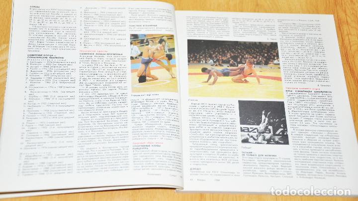 Coleccionismo deportivo: Calendario deportivo SPORT 1988a.URSS - Foto 3 - 108693847