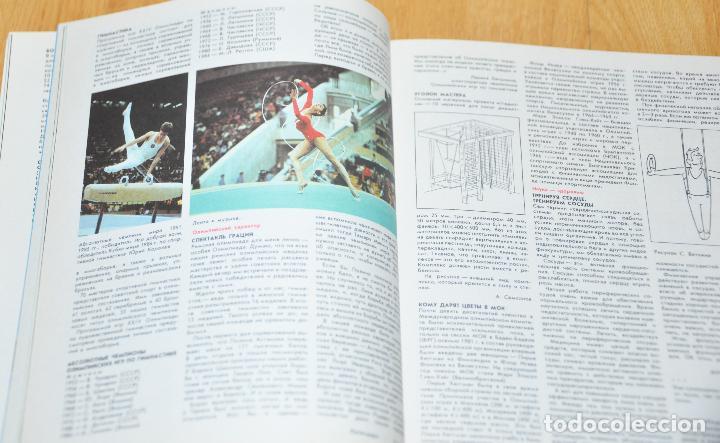 Coleccionismo deportivo: Calendario deportivo SPORT 1988a.URSS - Foto 4 - 108693847