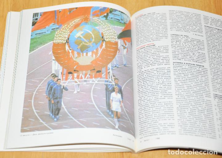 Coleccionismo deportivo: Calendario deportivo SPORT 1988a.URSS - Foto 5 - 108693847