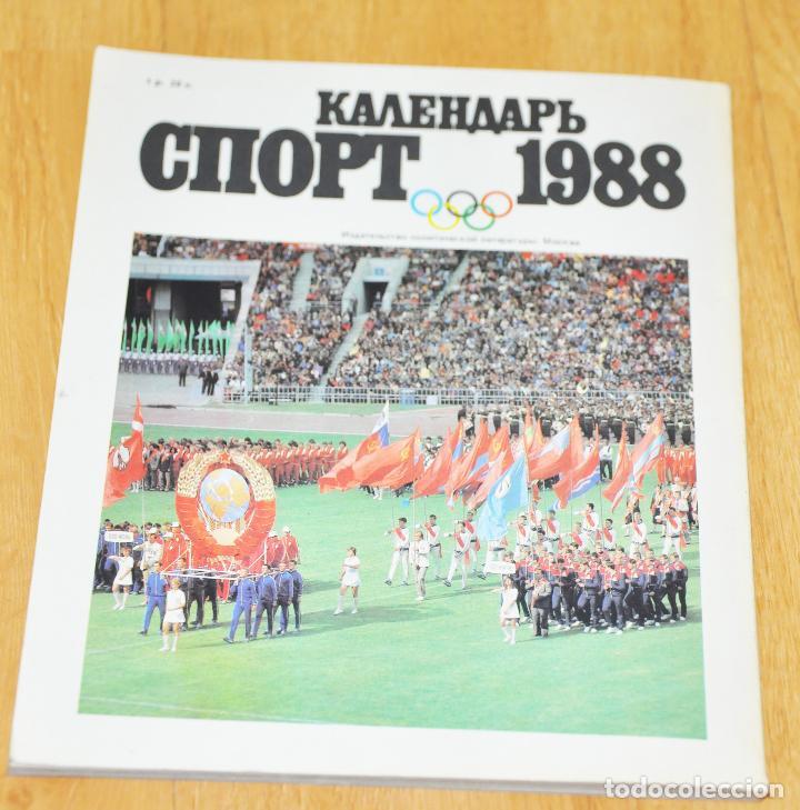 Coleccionismo deportivo: Calendario deportivo SPORT 1988a.URSS - Foto 6 - 108693847