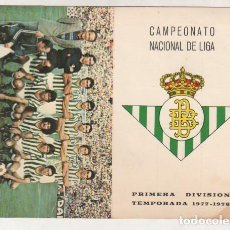 Coleccionismo deportivo: CAMPEONATO DE LA COPA DEL REY BETIS. CAMPEONATO NACIONAL LIGA CALENDARIO 1977- 1978. Lote 108776891