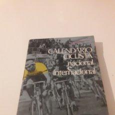 Coleccionismo deportivo: CALENDARIO CICLISTA NACIONAL E INTERNACIONAL 1970 BANCO DE VIZCAYA. Lote 114261976