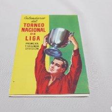 Coleccionismo deportivo: CALEMDARIO TORNEO NACIONAL DE LIGA FUTBOL 1956 / 57. Lote 120694822