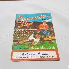 Coleccionismo deportivo: CALEMDARIO CAMPEONATO NACIONAL DE LIGA 1955 - 56 . CALZADOS LOSADA. Lote 120697002