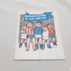 Coleccionismo deportivo: CALENDARIO CAMPEONATO NACIONAL DE LIGA FUTBOL 1960 - 1961 . CHOCOLATES PRIMITIVA INDIANA . GIJON. Lote 120697624
