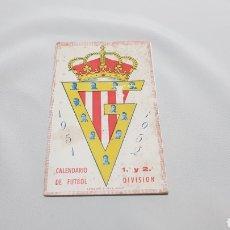 Coleccionismo deportivo: MUY BONITO CALENDARIO CAMPEONATO NACIONAL DE LIGA FUTBOL CON ESCUDO SPORTING GIJON 1951 - 1952. Lote 120698516