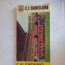 Coleccionismo deportivo: CALENDARIO C F BARCELONA 1971 POSTALES =. Lote 122655399