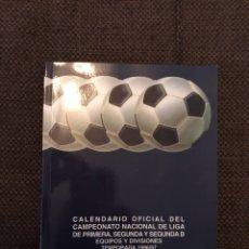 Coleccionismo deportivo: CALENDARIO OFICIAL DEL CAMPEONATO NACIONAL DE LA LIGA 96 97. Lote 124235158